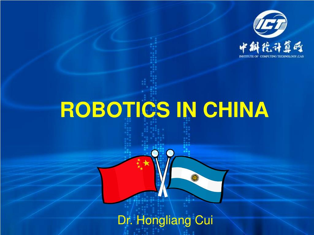 robotics in china l.