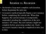 iteration vs recursion