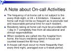 a note about on call activities