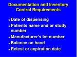 documentation and inventory control requirements