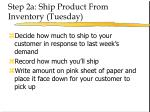 step 2a ship product from inventory tuesday