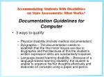 documentation guidelines for computer