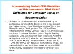 guidelines for computer use as an accommodation