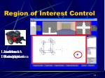 region of interest control