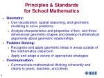 principles standards for school mathematics