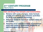 21 st century program title iv part a