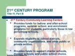 21 st century program title iv part b