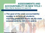 assessments and accountability in new title i title i part a sections 1111 and 11168