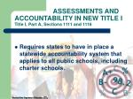 assessments and accountability in new title i title i part a sections 1111 and 11169