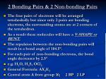 2 bonding pairs 2 non bonding pairs