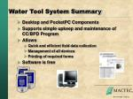 water tool system summary