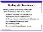 dealing with transference