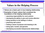 values in the helping process