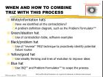 when and how to combine triz with this process