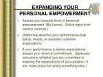 expanding your personal empowerment