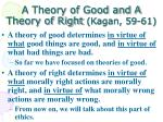 a theory of good and a theory of right kagan 59 61