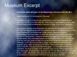 museum excerpt9