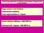 technology application in energy conservation foggy cooler in gas turbine