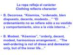 la ropa refleja el car cter clothing reflects character12