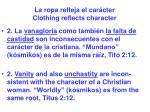 la ropa refleja el car cter clothing reflects character14