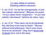 la ropa refleja el car cter clothing reflects character24
