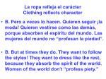 la ropa refleja el car cter clothing reflects character3
