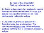 la ropa refleja el car cter clothing reflects character38