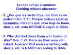 la ropa refleja el car cter clothing reflects character46