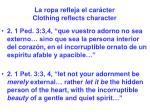 la ropa refleja el car cter clothing reflects character8