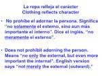 la ropa refleja el car cter clothing reflects character9