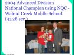 2004 advanced division national champion using nqc walnut creek middle school 41 28 sec
