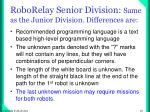 roborelay senior division same as the junior division differences are