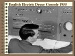 english electric deuce console 1955
