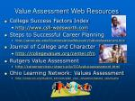value assessment web resources