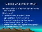 melissa virus march 1999