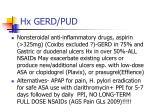 hx gerd pud
