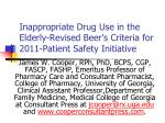 inappropriate drug use in the elderly revised beer s criteria for 2011 patient safety initiative