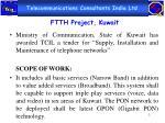 ftth project kuwait