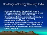 challenge of energy security india