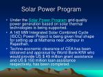 solar power program37