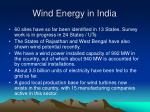 wind energy in india18