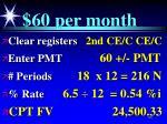 60 per month