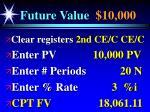future value 10 000