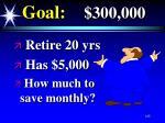 goal 300 000