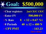 goal 500 000