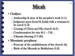 micah32