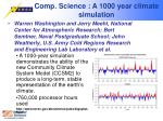 comp science a 1000 year climate simulation