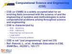 computational science and engineering cse