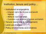 institution tenure and policy