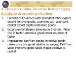 a heckscher ohlin theorem relative factor abundance determines production